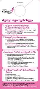 Exam_Georgian_final_Page_1